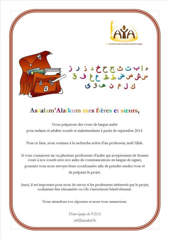 Lettre du cours d'arabe